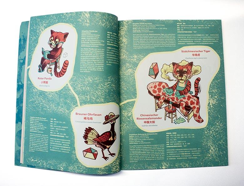 »Konfuzius Institut Magazin Nr.3 2017« Illustration - Martin Krusche